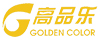 Golden color/高品乐